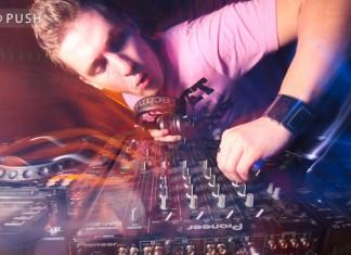DJ School: Диджей как художник и артист
