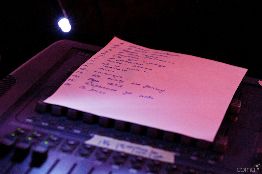 Photoreport: A-europa in Studio 69 Concert Hall, Riga, 08.03.2012 87