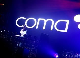 DJ School: Создание промо, часть 2 — Логотип 4